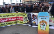 """احتجاجات فلسطينية قبيل نشر """"صفقة القرن"""".. واشتباكات بين متظاهرين والجيش الإسرائيلي"""