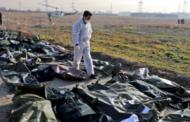 إعادة جثامين الكنديّين من طهران