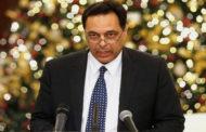 رئيس الوزراء اللبناني: الحكومة تأمل في تحقيق إنجازات للخروج من الأزمة الاقتصادية