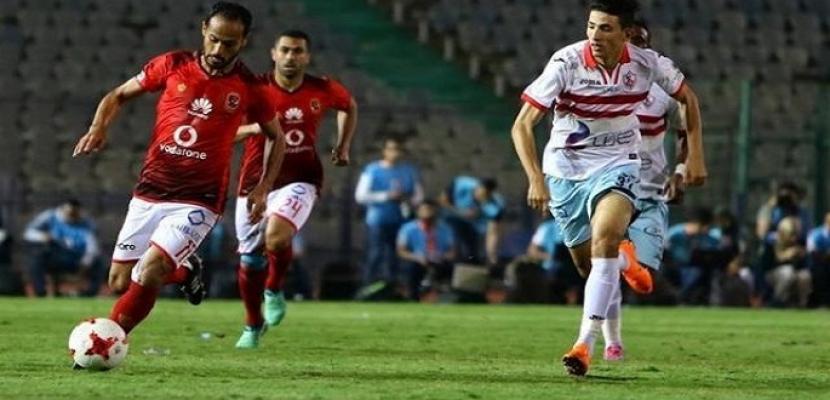 اتحاد كرة القدم: مباراة القمة بين الأهلي والزمالك في موعدها 24 فبراير