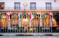 الجامعة العربية تدعو لنشر قوات دولية فى الأراضى الفلسطينية