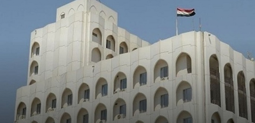 الخارجية العراقية توقف منح تأشيرات الدخول لمواطني 5 دول