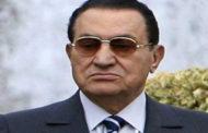 وداعاً … مبارك
