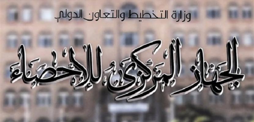 """""""الإحصاء"""" تعلن وصول عدد سكان مصر بالداخل إلى 100 مليون نسمة"""