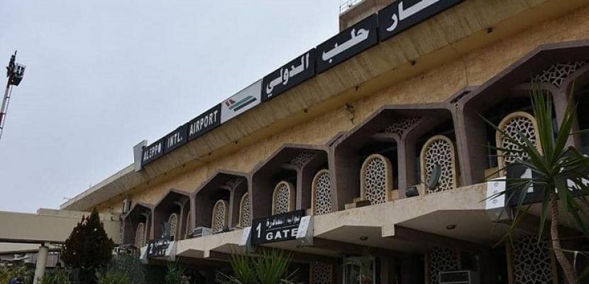 سوريا تعيد تشغيل مطار حلب الدولي.. ورحلات إلى القاهرة قريبا