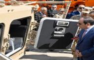 الرئيس السيسي يفتتح مصنع 300 الحربي ومشروعات جديدة بالمصانع الحربية