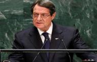 قبرص تحذر المجتمع الدولي من إطلاق العنان لأردوغان لبسط نفوذه في منطقة شرق المتوسط