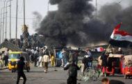 أمريكا تدعو الحكومة العراقية لوضع حد للممارسات ضد المتظاهرين السلميين