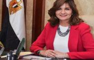 وزارة الهجرة تُطلق أول تطبيق إلكتروني للمصريين بالخارج باسم (كَلِم مصر)