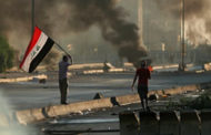 تجدد المواجهات بين المتظاهرين والأمن وسط بغداد
