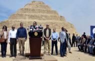 هرم زوسر المدرّج في مصر يستعيد شبابه بعد عملية ترميم استغرقت 14 عاما