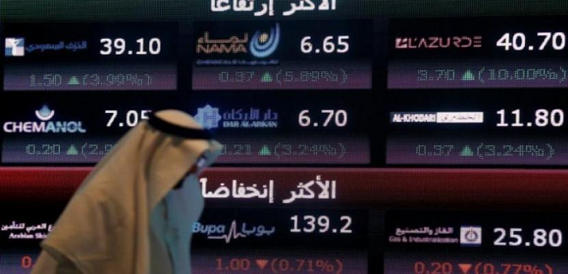 بورصات الشرق الأوسط تواصل خسائرها.. وقطاع البنوك أبرز الخاسرين