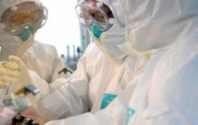 حوالي 570 ألف وفاة ونحو 13 مليون إصابة بفيروس كورونا حول العالم