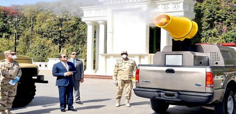 الرئيس السيسي يتفقد نماذج تجهيزات ومعدات القوات المسلحة لمكافحة انتشار كورونا