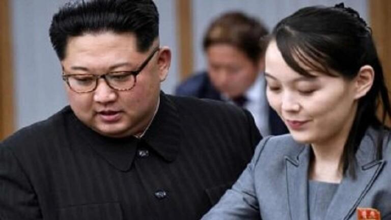 وكالة بحوث بكوريا الجنوبية: زعيم كوريا الشمالية قد يعين شقيقته خليفة له!