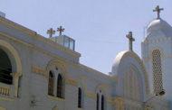 """الكنيسة الكاثوليكية تقرر استمرار تعليق الصلوات وتتبرع لصندوق """"تحيا مصر"""" بمليوني جنيه"""