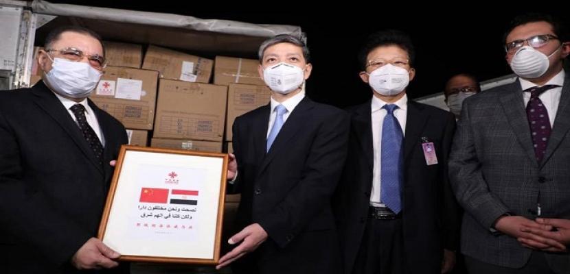 وزيرة الصحة: الصين أهدت مصر شحنة من المستلزمات الطبية وكواشف لتحليل فيروس كورونا المستجد