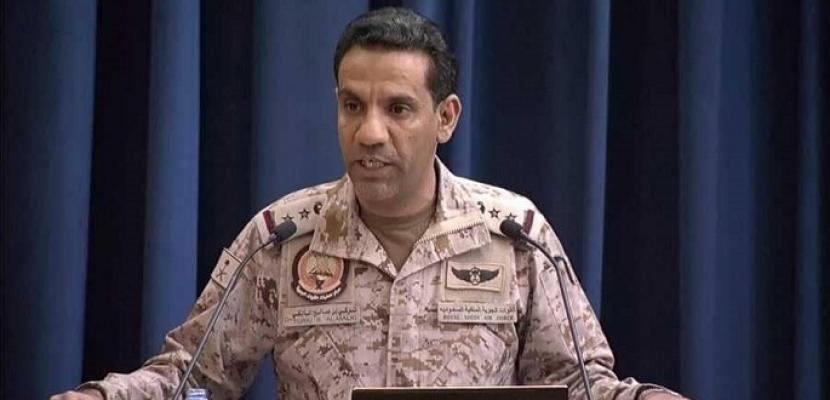 التحالف العربى يؤكد رفضه لإعلان حالة الطوارئ من قبل المجلس الانتقالى فى عدن