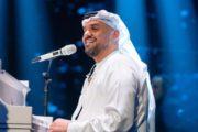 حسين الجسمي في حفل «أونلاين»: قادرون على تخطي الصعاب
