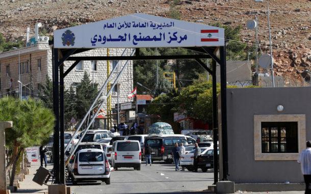 ملف إغلاق المعابر غير الشرعية يثير جدلا في لبنان والحكومة تتمسك بموقفها