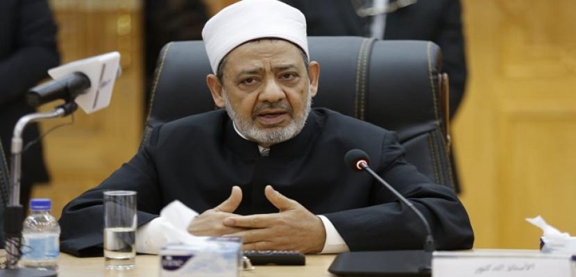 الإمام الأكبر يلقي كلمة للعالم ضمن المشاركة في مبادرة صلاة من أجل الإنسانية