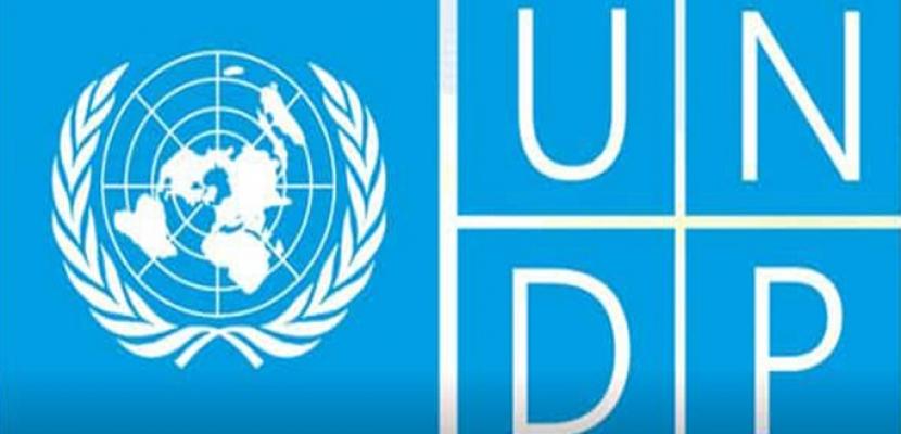 برنامج الأمم المتحدة الإنمائي: التنمية البشرية في طريقها للانخفاض لأول مرة منذ عام 1990