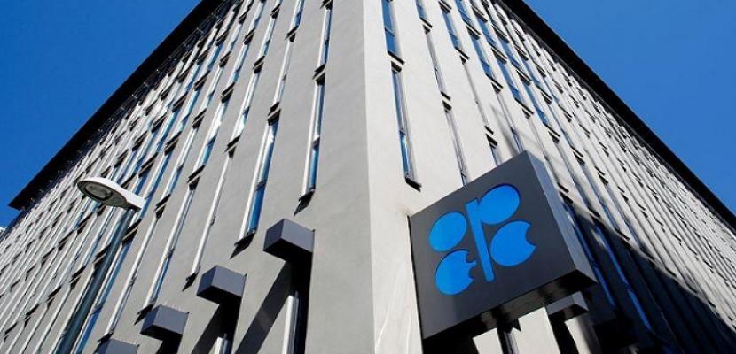 """العراق يؤكد التزامه بقرار """"أوبك"""" وحلفائها تخفيض إنتاج النفط حتى نهاية يوليو"""