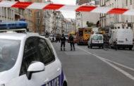 فرنسا تحظر احتجاجا أمام السفارة الأمريكية في باريس