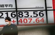 أسهم اليابان تغلق مرتفعة بعد بيانات أمريكية دعمت الثقة