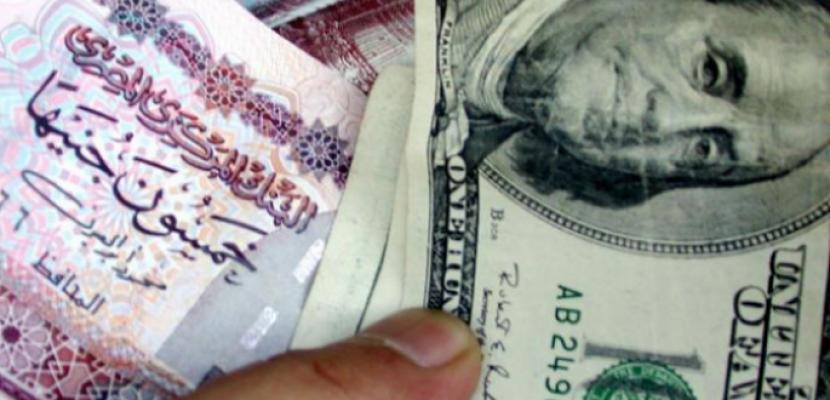 الدولار يفقد 6 قروش دفعة واحدة اليوم ويسجل 16.01 جنيه في 11 بنكا