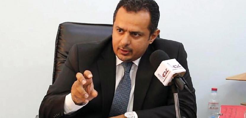 رئيس الوزراء اليمني: على المجتمع الدولي معاقبة الحوثيين لتفادي كارثة صافر