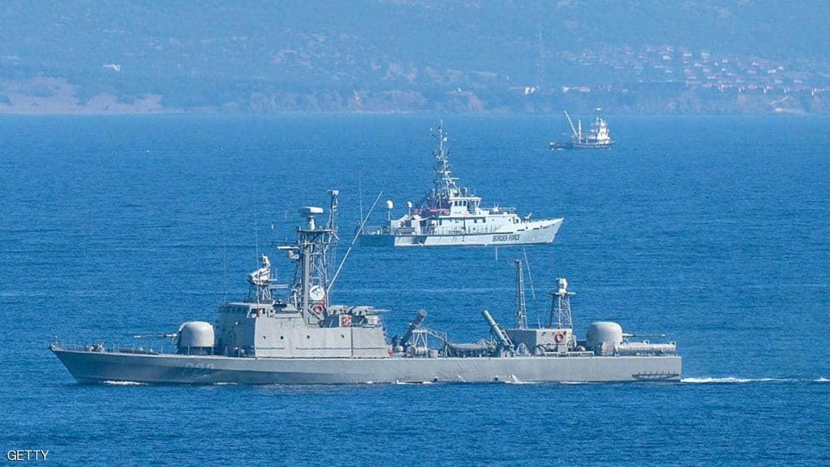 اليونان تنشر بوارج عسكرية في بحر إيجه بعد تحرك تركي للتنقيب