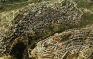إسرائيل تخشى قرارا أمريكيا قد يكشف أسرارها