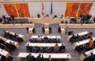 برلمان فيينا يتجه لوقف التعاون مع الإخوان والتنظيمات التركية