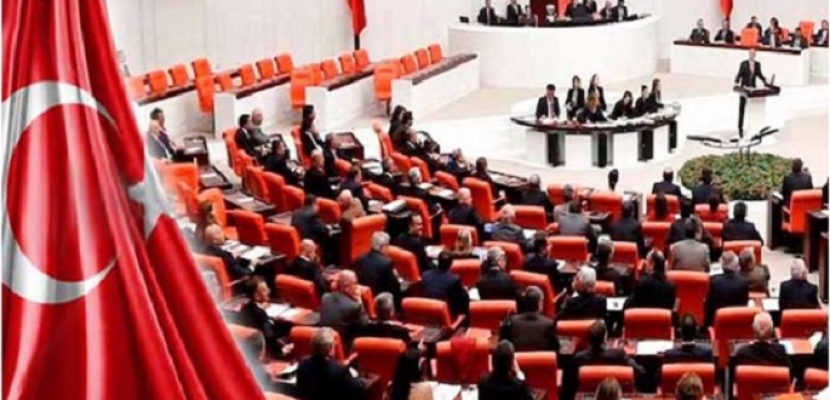 البرلمان التركي يقر قانونا مثيرًا للجدل حول نقابة المحامين