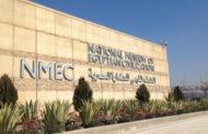 نقل 17 تابوتًا من المتحف المصري لمتحف الحضارة استعدادًا لموكب المومياوات الملكية