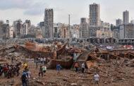 لبنان يعين شركة لإزالة الكيماويات الخطيرة من مرفأ بيروت المدمر