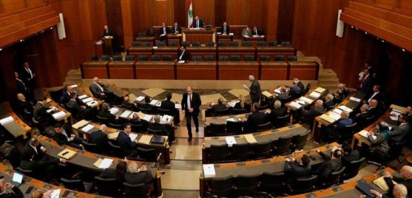 مجلس النواب اللبناني يحدد الأربعاء لإجراء استشارات تشكيل الحكومة الجديدة