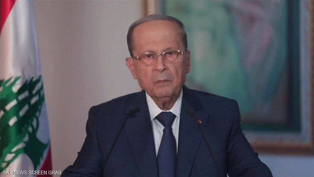 الرئيس اللبناني يواصل المشاورات مع الكتل النيابية حول تشكيل الحكومة الجديدة