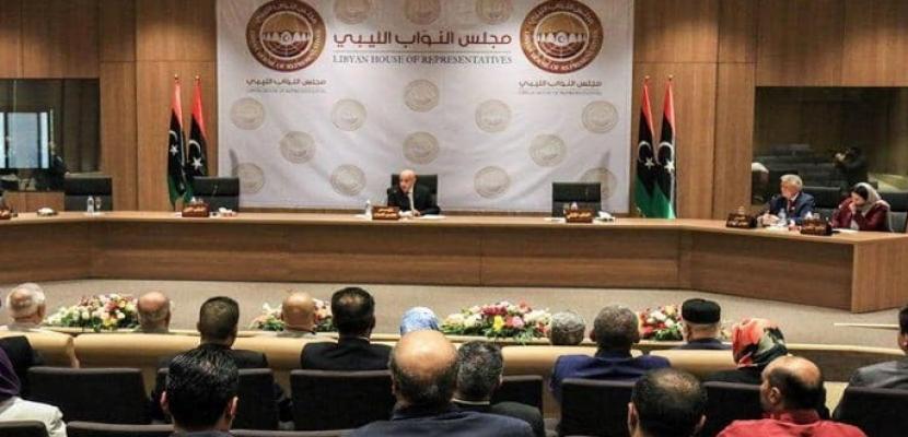 مجلس النواب الليبي يؤكد سعيه إلى طي صفحة الاقتتال