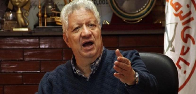 مجلس النواب يرفض 3 طلبات برفع الحصانة عن مرتضى منصور ويوافق على سماع أقواله بإحدى القضايا
