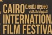 مهرجان القاهرة يمد موعد التقديم لملتقى القاهرة السينمائي حتى 11 أغسطس