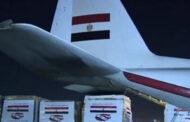 وصول الطائرة الثالثة من الجسر الجوي الإغاثي المصري إلى لبنان
