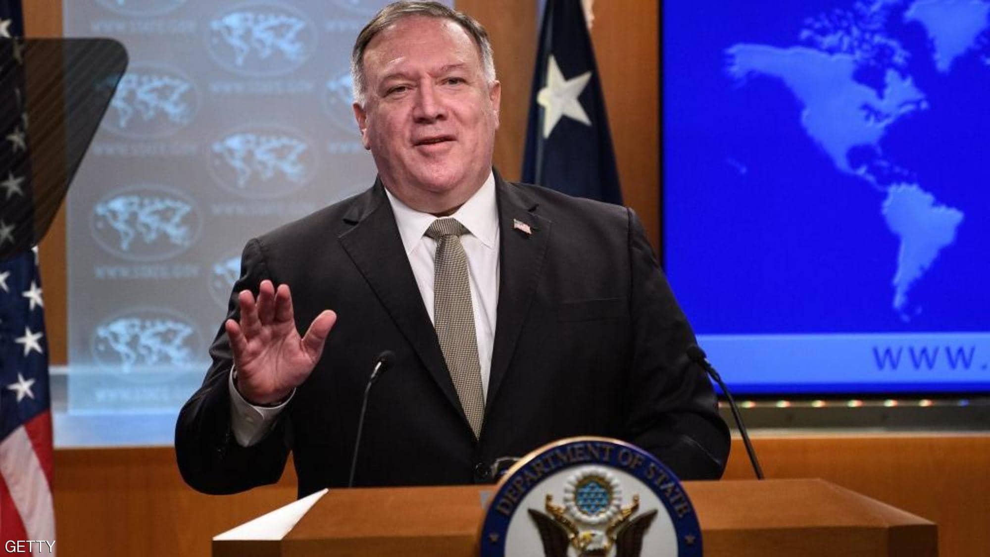بومبيو: العودة للاتفاق الإيراني يجعل الشرق الأوسط أقل أمنًا