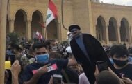 """قوى لبنانية تدعو لرفع وصاية إيران ونزع سلاح """"حزب الله"""""""