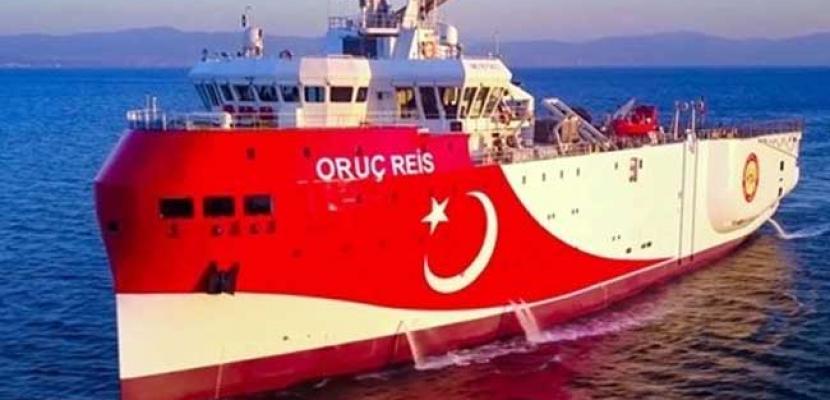 تركيا تسحب سفينة التنقيب قبالة قبرص .. ونيقوسيا تعتبرها خطوة إيجابية