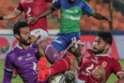 """الأهلي يتعادل سلبيا مع """"مصر المقاصة"""" بالدوري الممتاز لكرة القدم"""