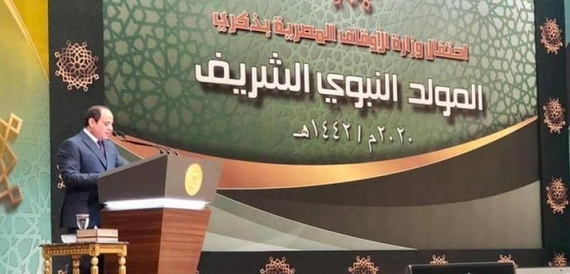 بالفيديو .. الرئيس السيسي: لا يمكن أن يتحمل مليار ونصف مسلم أوزار فئة قليلة انحرفت