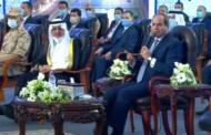 خلال افتتاحه جامعة الملك سلمان .. السيسى : لدينا 72 جامعة ونخطط للوصول إلى 125 فى 2032 لتتناسب مع عدد السكان