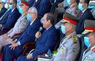 الرئيس السيسي: قوة الجيش ووعي المصريين يقفان سدا منيعا أمام أي معتد يريد النيل من مصر